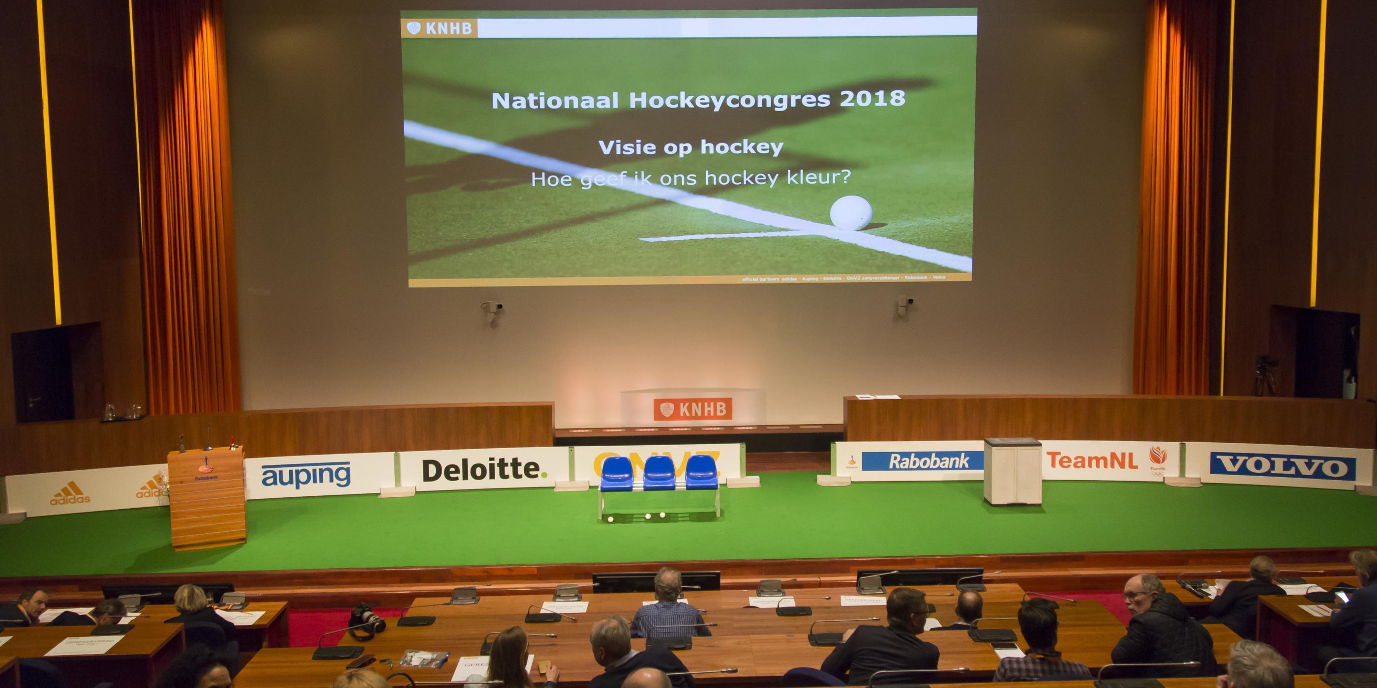 Terugblik Nationaal Hockeycongres 2018